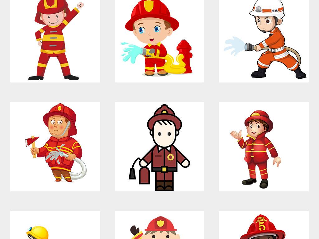 设计元素 自然素材 卡通消防员消防安全灭火救灾png海.