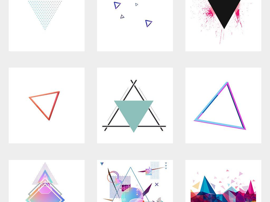 悬浮几何三角形科技边框png素材图片设计_高清其他(11