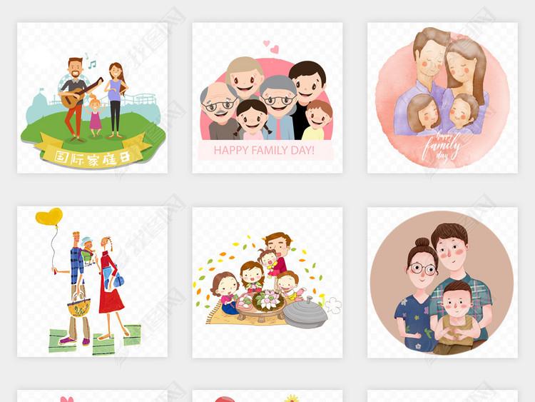 国际家庭日卡通父母全家福一家三口png免扣素材图片 模板下载 29.48MB 动漫人物大全 人物形象