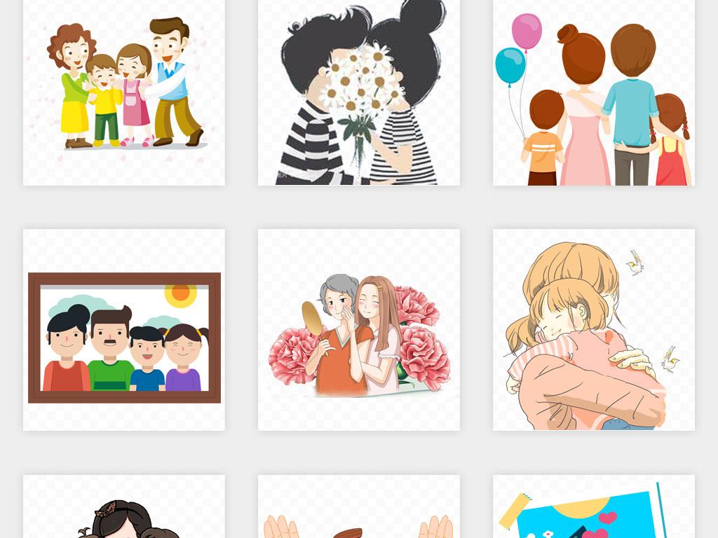 国际幸福日幸福微笑一家三口全家福家庭父母png免扣素材图片 模板下载 35.32MB 动漫人物大全 人物形象