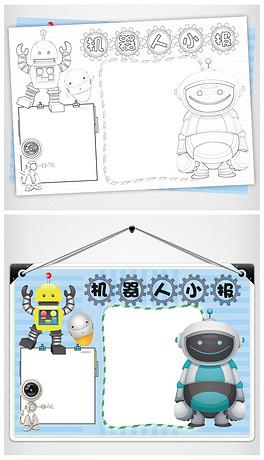 PSD简笔画模板 PSD格式简笔画模板素材图片 PSD简笔画模板设计模板 我图网