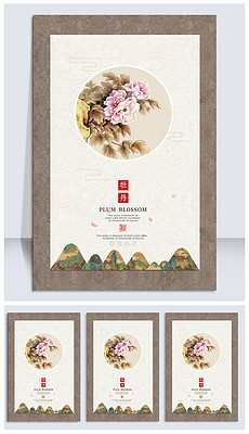 PNG牡丹亭海报 PNG格式牡丹亭海报素材图片 PNG牡丹亭海报设计模板 我图网