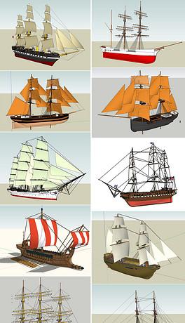 3d帆船模型20160218设计图下载 图片0.06MB 其他模型库 其他模型图片