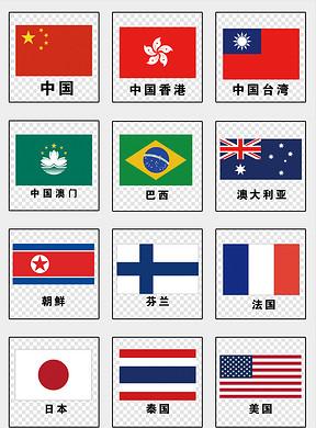 中文字体大全PS字体素材字体下载包图片 模板 0.00MB 其他大全 标志丨符号