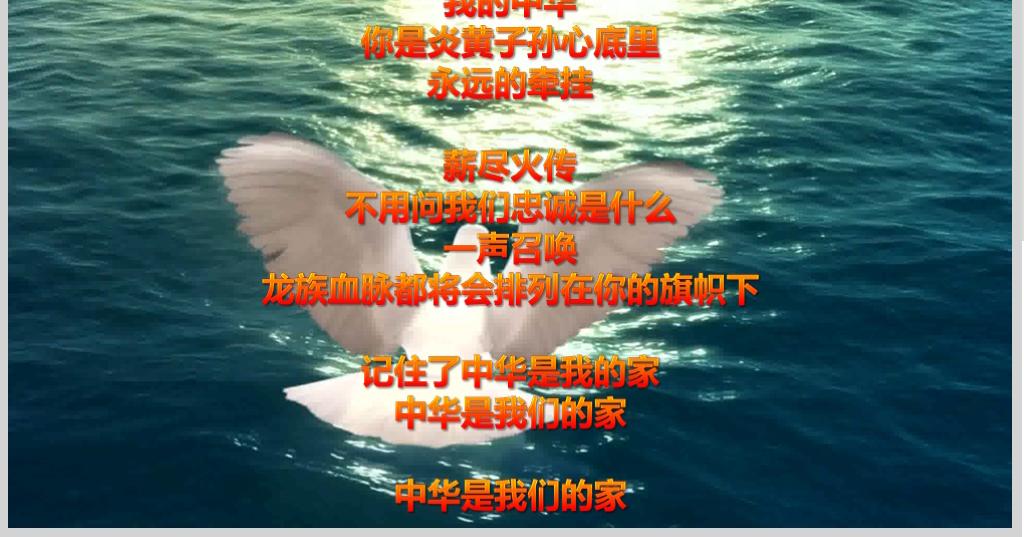 中华颂诗歌朗诵教育培训PPT模板下载 111.17MB 其他行业PPT大全 行业介绍PPT