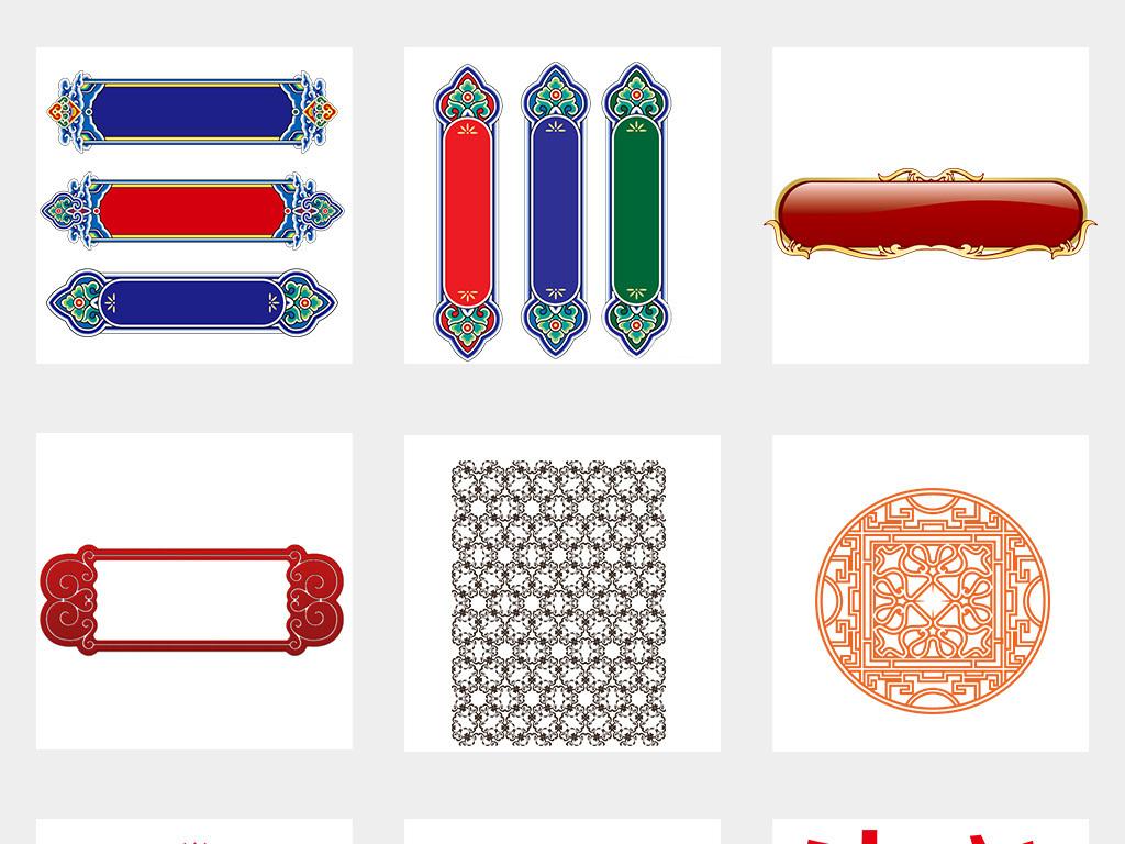 设计元素 花纹边框 中国风古典祥云藏式图案祥纹边框pn.