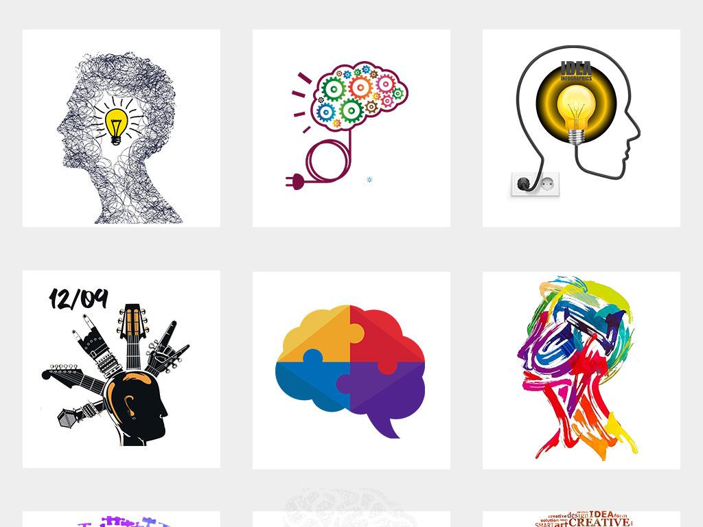 企业创意头脑风暴大脑人脑设计素材免.