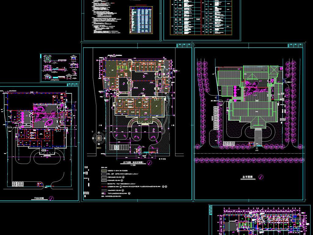古建筑施工图手册设计图下载(平面29.06MB)_广告设计图片图片