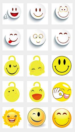 PNG笑脸视频 PNG格式笑脸视频素材图片 PNG笑脸视频设计模板 我图网