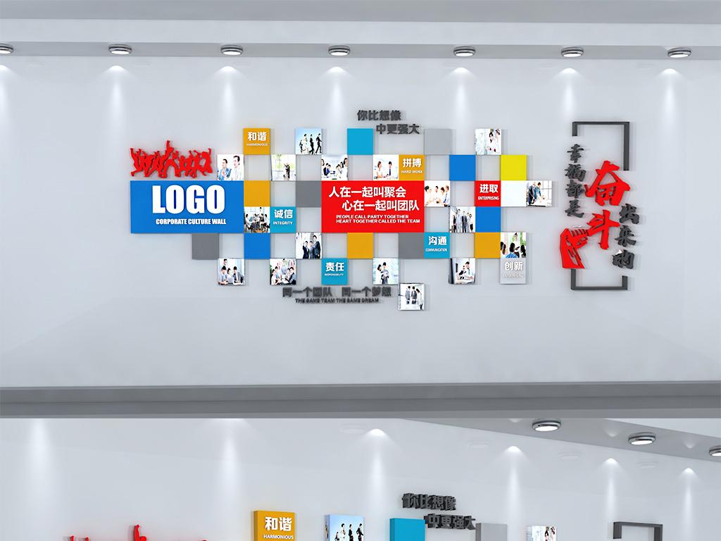 展厅照片墙公司员工风采效果图设计图片 高清 效果图1.08MB 照片文