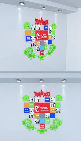 展厅照片墙公司员工风采效果图-我图平面设计图 平面设计素材 精品