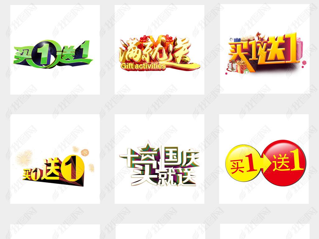 第2版字体设计手绘pop字体集送pop字体练习册赠教学视频【...