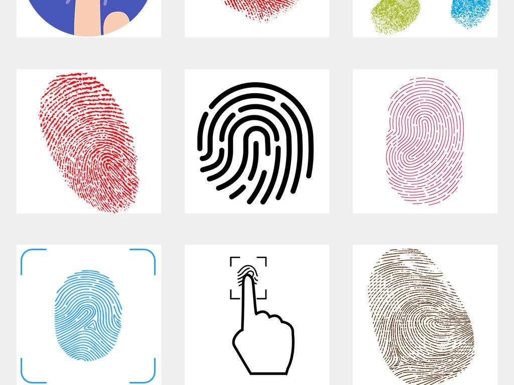 卡通指纹手印微信扫描二维码素材图片