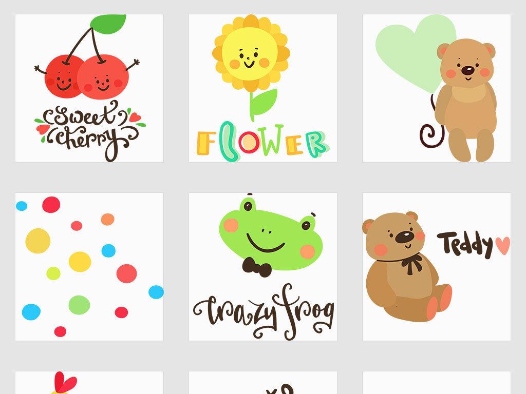 AI 独立png 幼儿园儿童卡通人物动物简笔画手账插图图片素材 ai模板下载 18.00MB 其他大全 标志丨符号图片