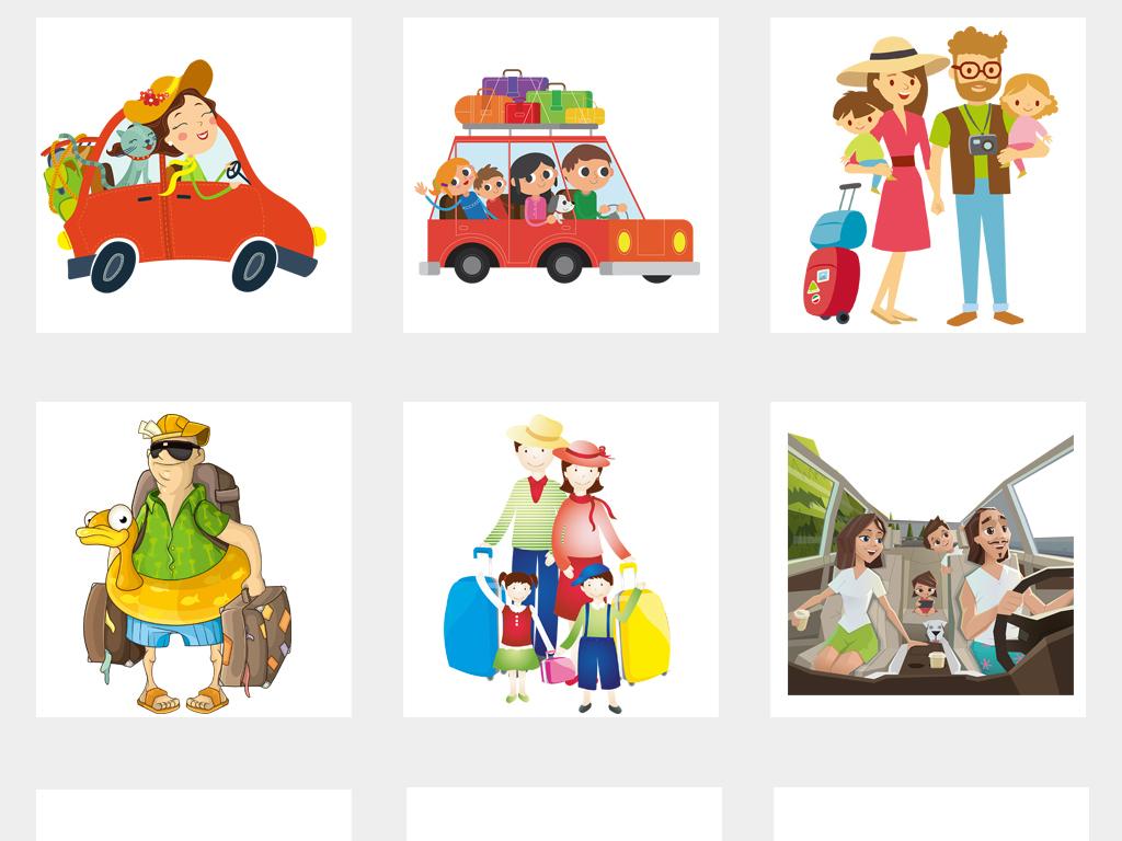 卡通旅游旅行人物旅游海报设计png元素图片