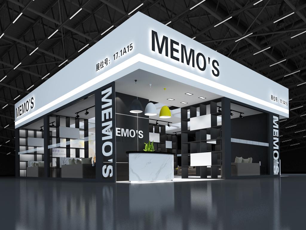 美梦思广州户外家具展展览设计3D模型图下载 图片21.85MB 展览模型