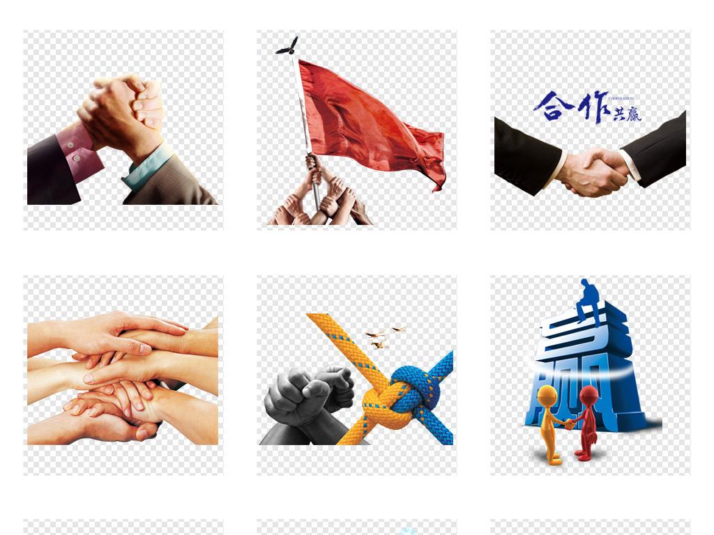 合作共赢素材握手牵手拉手团队合作企业文化