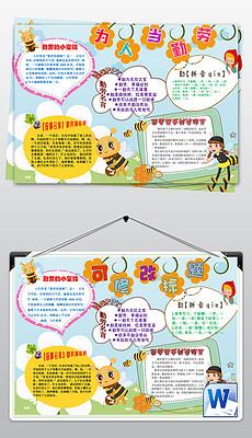 AVI漂亮蜜蜂 AVI格式漂亮蜜蜂素材图片 AVI漂亮蜜蜂设计模板 我图网
