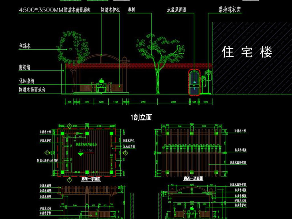 CAD方案设计-庭院别墅v庭院施工图宋美龄蒋介石庐美庐山别墅图片