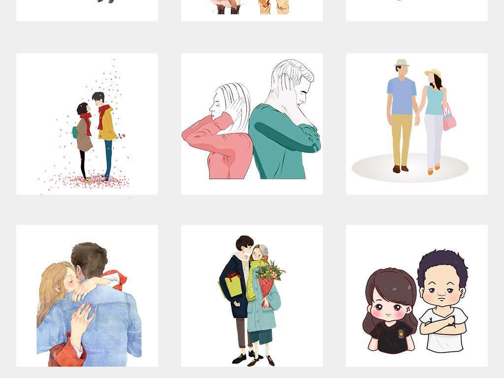 可爱卡通情侣阿树和小希png透明背.