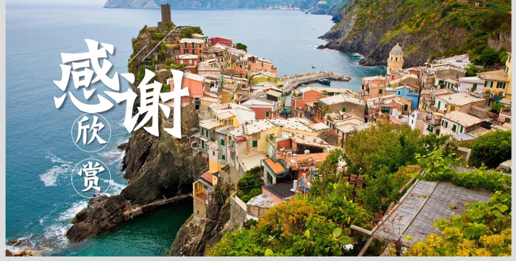 欧洲旅游电子相册照片展示动态ppt模板下载 23.15MB 其他大全 其他PPT