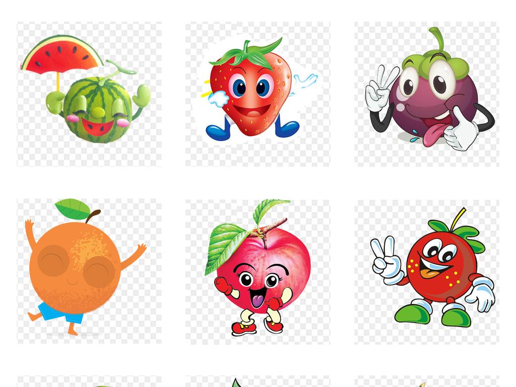卡通可爱手绘水彩水果表情创意海报设计元素图片素材 模板下载 9.06MB 实物大全 自然