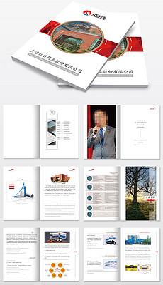 PSD企业宣传册内容 PSD格式企业宣传册内容素材图片 PSD企业宣传册内容设计模板 我图网
