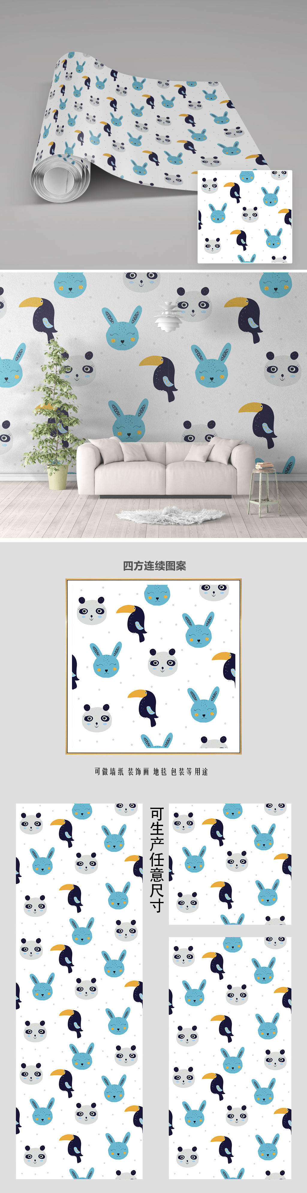 卡通动物矢量图案无缝墙纸
