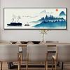 新中式现代简约禅意山水客厅装饰画