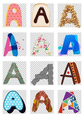 字母图案图片设计素材 高清模板下载 0.00MB 中文艺术字大全