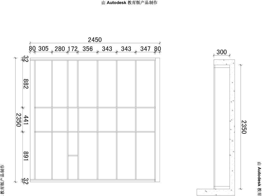 现代下载书柜v书柜平面图合成-图片图纸图纸大cad怎么大全装饰图片柜子图片