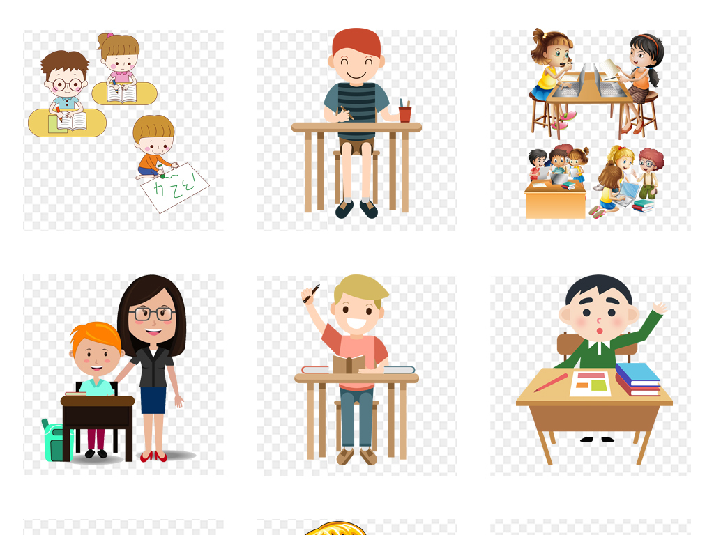 卡通上课儿童小学生宣传栏海报设计PNG素材图片 模板下载 23.32MB