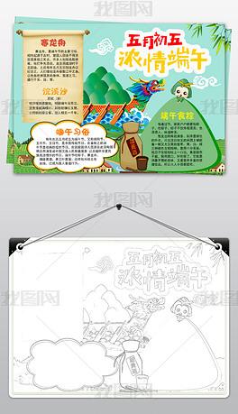 ps粽子图片 ps粽子图片模板下载 ps粽子图片设计素材 我图网