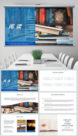PPTX企业文化阅读 PPTX格式企业文化阅读素材图片 PPTX企业文化阅读设计模板 我图网