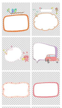 PNG卡通书签设计 PNG格式卡通书签设计素材图片 PNG卡通书签设计设计模板 我图网