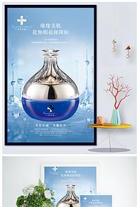 【精品】美女资质v精品|多面膜海报设计素材_美杭州乙级建筑设计用途转让图片