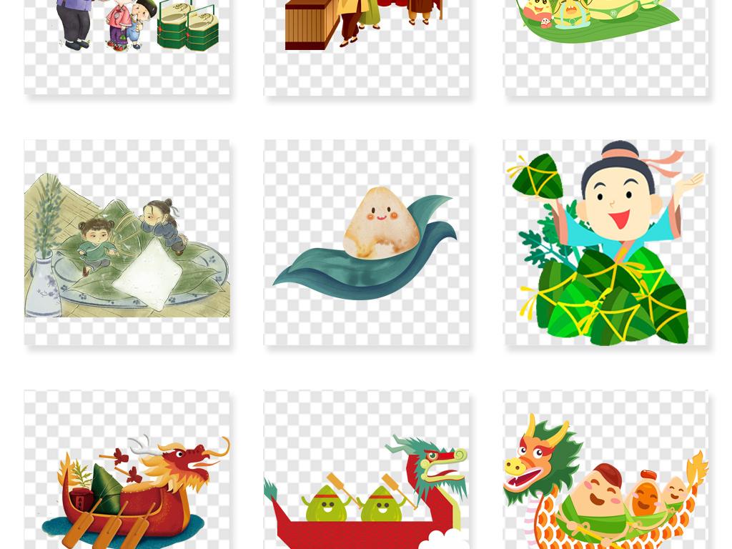 卡通人物包粽子端午节免扣元素