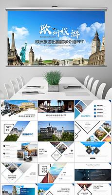 EPS巴黎时尚 EPS格式巴黎时尚素材图片 EPS巴黎时尚设计模板 我图网