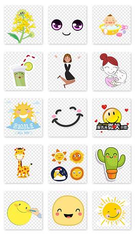 PNG微笑阳光 PNG格式微笑阳光素材图片 PNG微笑阳光设计模板 我图网