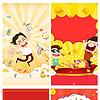 卡通喜庆金融理财贷款海报展板背景
