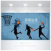 创意篮球运动比赛海报设计