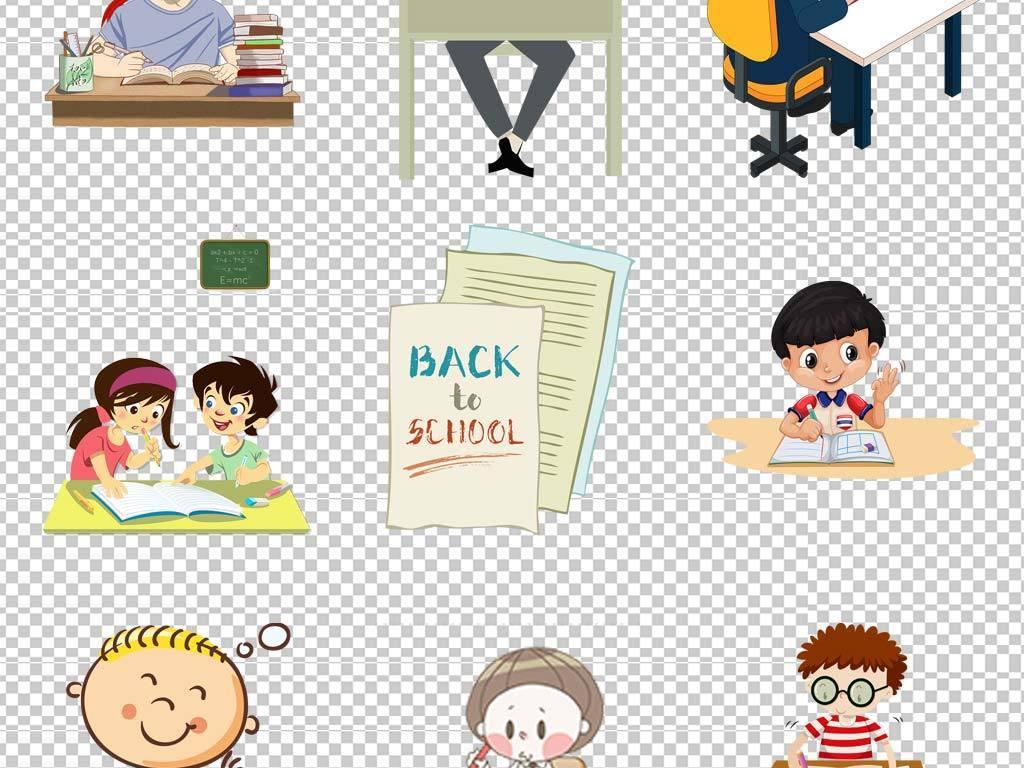书写笔记本书本做作业卡通儿童免扣PNG素材图片 模板下载 17.22