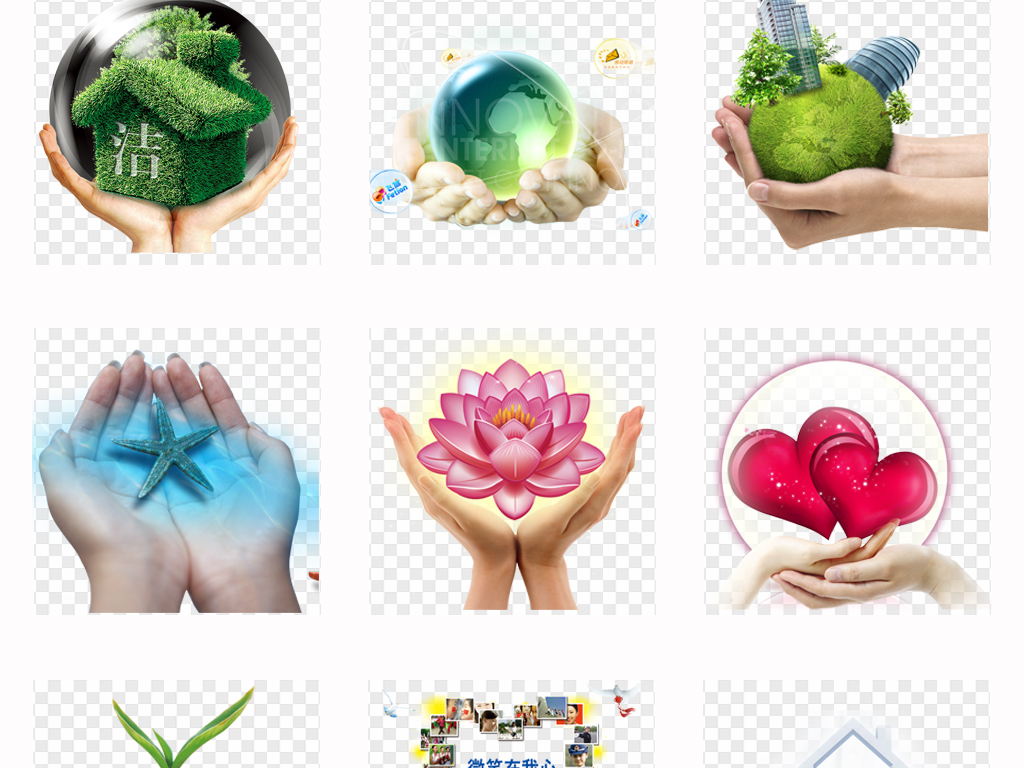 50款双手托起捧起爱护树苗保护地球公益宣传PNG素材图片 模板下载 75.48MB 其他大全 自然