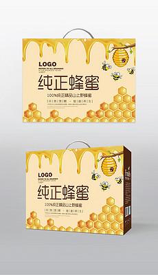 psd蜂蜜包装盒 psd格式蜂蜜包装盒素材图片 psd蜂蜜包装盒设计模板 我图网图片