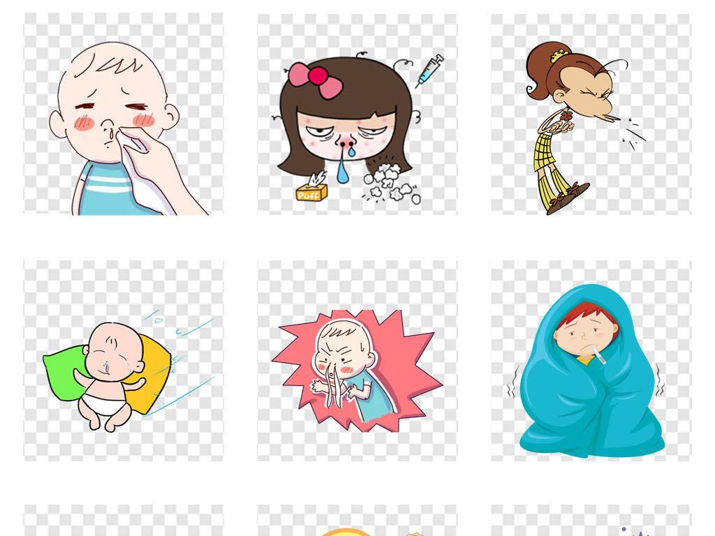 疫情打喷嚏卡通图片
