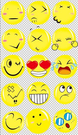 PNG笑脸表情卡通