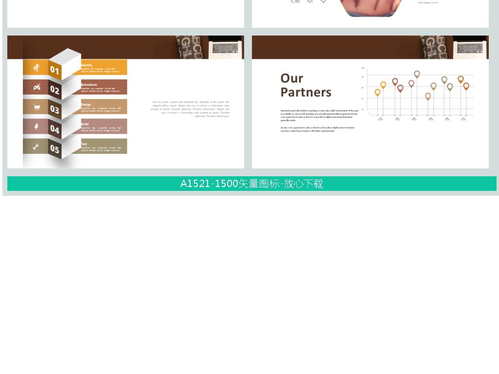 企业创意营销活动广告策划书商务模板图片设计素材 高清下载 40.83MB 营销策划PPT大全