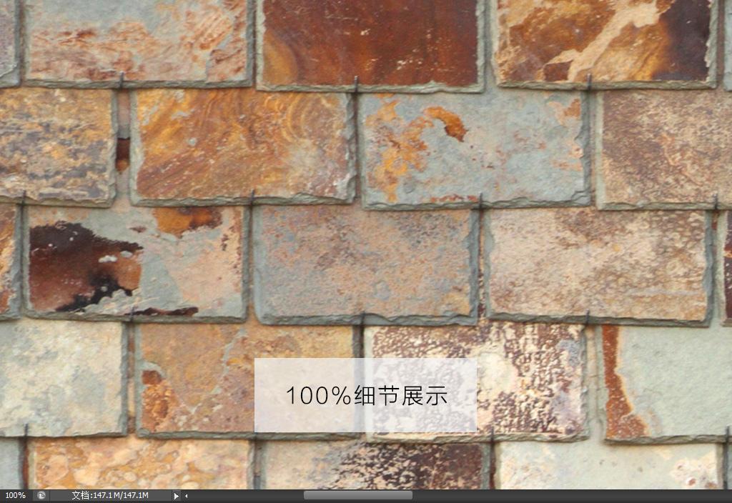 现代简约3D立体破旧瓦片墙壁背景墙纸壁纸图片设计素材 高清模板下载 35.77MB 图案壁纸大全