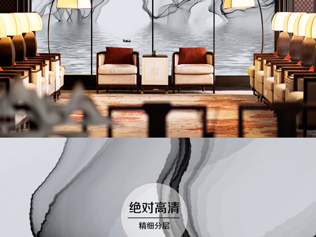 新中式水墨意境山水画图片设计素材 高清psd模板下载 90.81MB 中式电视背景墙大全图片