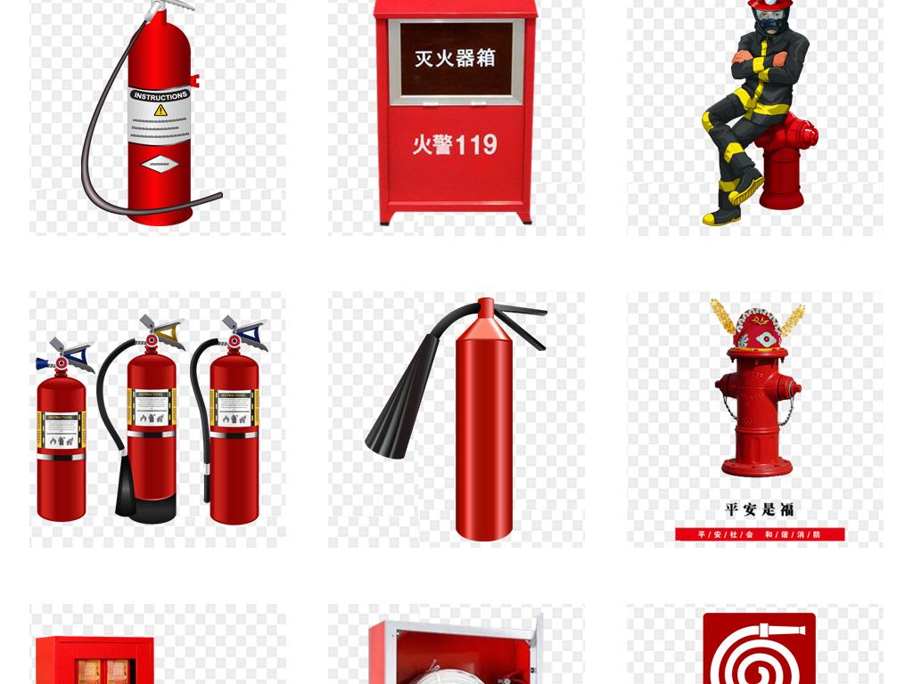 灭火器消防栓消火栓png透明免扣素材
